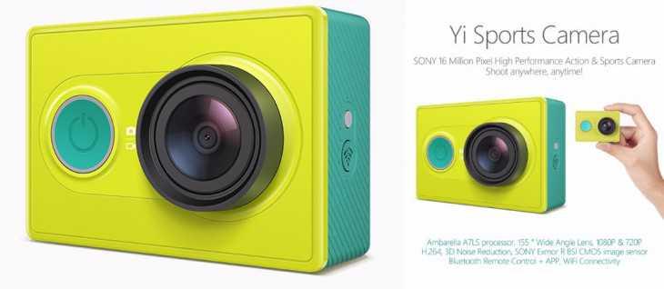 Gizlogic Xiaomi yi Sport Camera