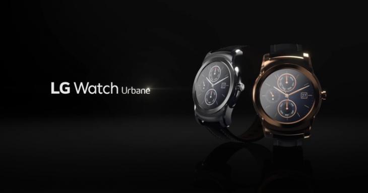 gizlogicfr-lg-watch-urbane-2