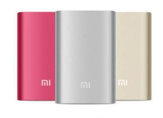 gizlogicfr-xiaomi-power-bank