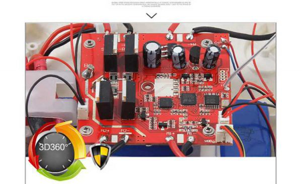 Détail de la circuiterie chargée de faire fonctionner le drone Syma X8C.