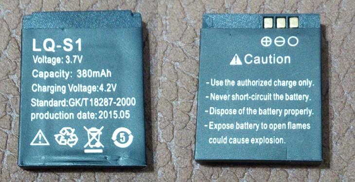 Batterie amovible de 380 mAh de la DZ09
