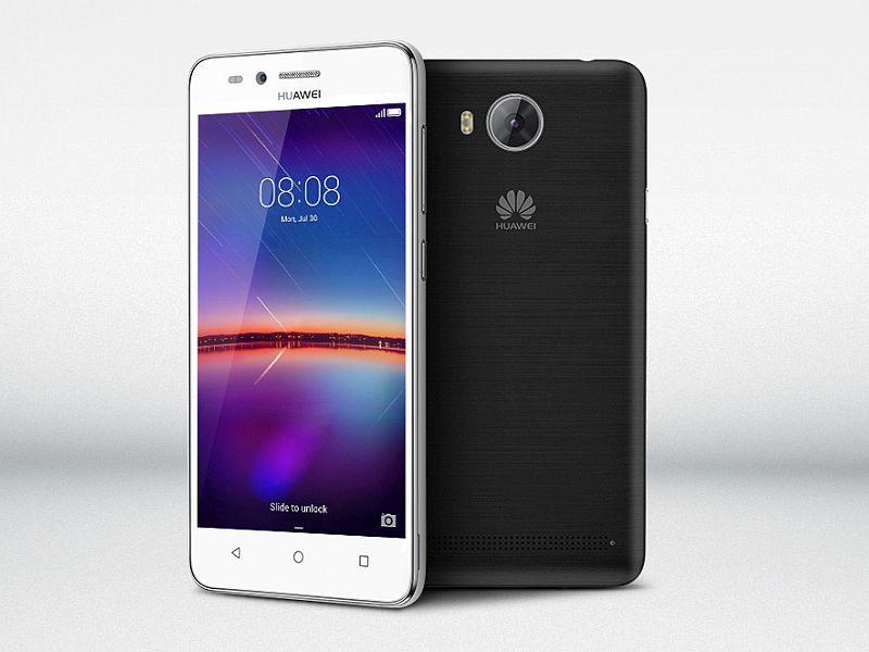 Huawei Y3 Ii Le Bas De Gamme De La Marque Gizlogic