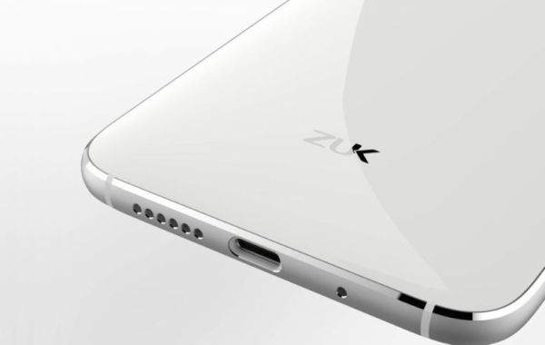 Lenovo ZUK Z2 Pro 4G